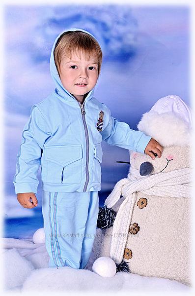 Стильные костюмчики юным модникам - распродажа остатков
