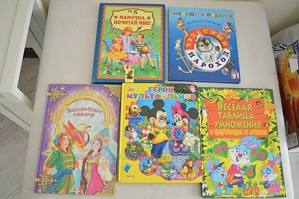 Лот из 5-ти книг для дошкольников книга-пазл и обычные