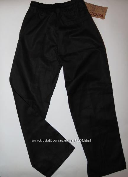 Школьные брюки по супер цене.