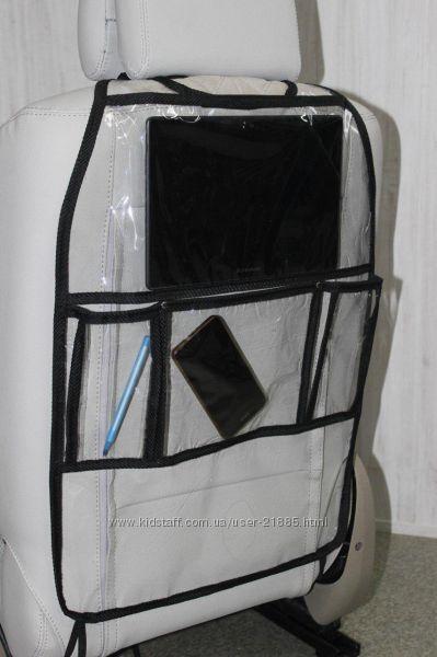 Накидка, защита на спинку сидения в авто, органайзер