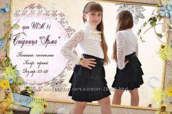 Шикарная юбка Ирма  синяя для модной школьницы 134 р. ТМ Люксик