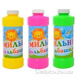 50 грн 0,5 литра