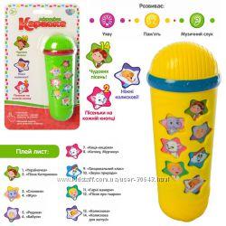 Игрушки на украинском языке