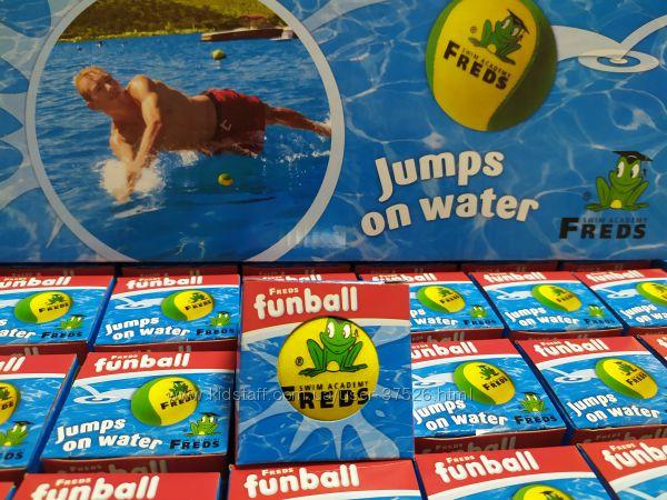 Новинка в Украине Мяч для игры на воде Funball