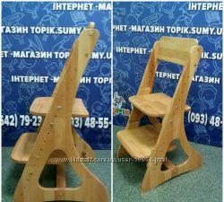 Растущий стул для первоклассника -формирует ровную осанку. Доставка 0
