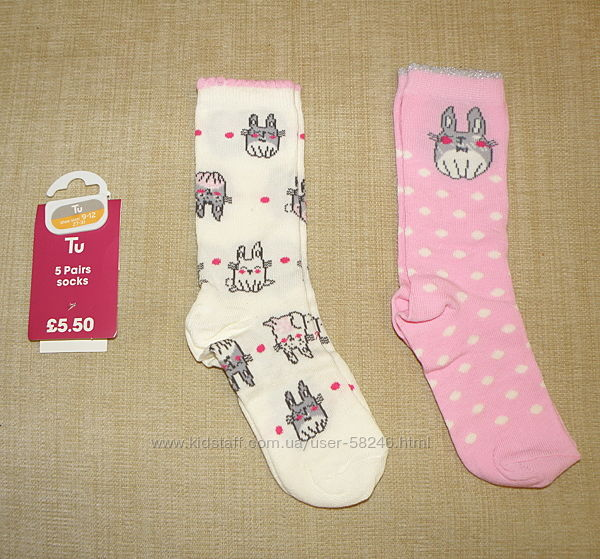 Новые носочки на девочку - M&S, Next, Mothercare, Gymboreе и др.