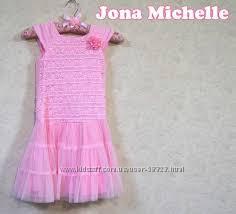Нарядное вечернее праздничное платье Jona Michelle пышная юбка фатин