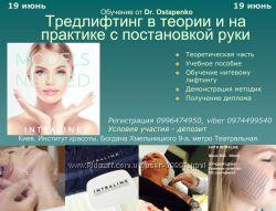 Приглашаем моделей на процедуры по контурной пластике лица и тела