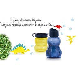 Детский набор Эко-бутылка 350 мл, Закусочный стаканчик 350 мл