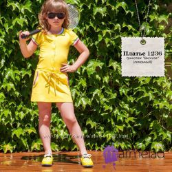 Спортивное платье ТМ Мармелад