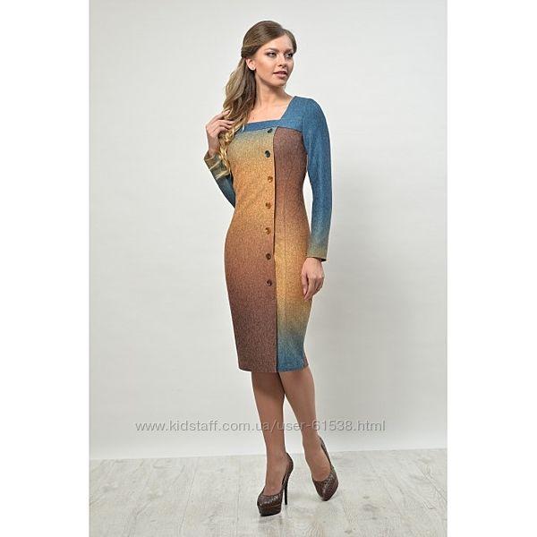 Стильное деловое платье Sandina