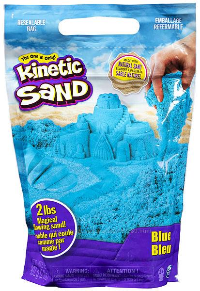 Кинетический песок Kinetic Sand Colour, 907 грамм, синий