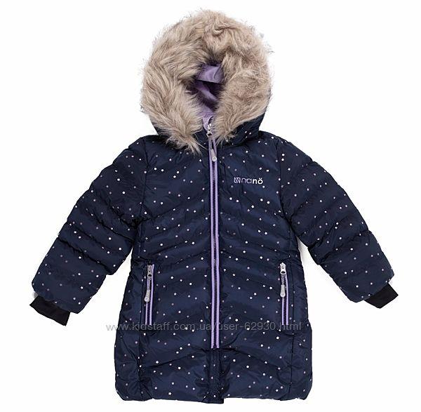 Пальто зимнее для девочки NANO, Канада, до -30С