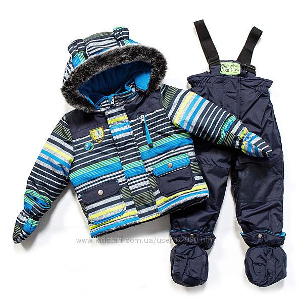 Зимний комплект для мальчика Peluche&Tartine от NANO