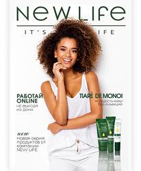 Здоровый бизнес с компанией Новая жизнь