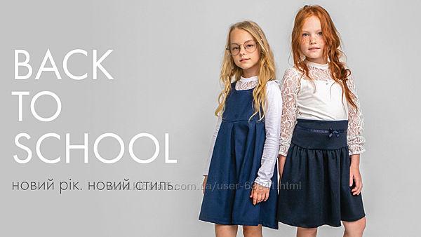 Сарафан сф135 116-146см школьный бемби