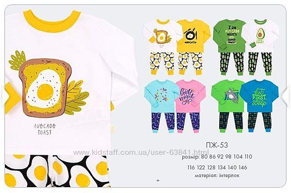 Пижама ПЖ53 80-146см детская Бемби