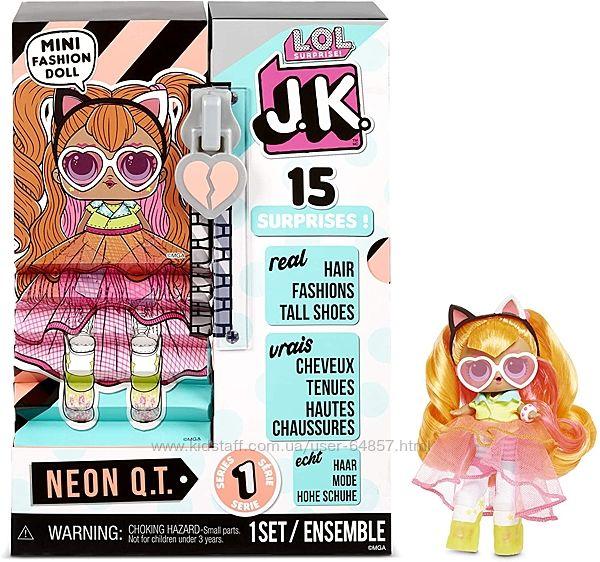 Кукла ЛОЛ Сюрприз JK Леди Неон L. O. L. Surprise JK Neon Q. T. Mini