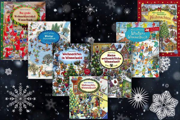 Wimmelbuch Weihnachten.рождественско новогодние виммельбухи 368 грн художественная литература Kidstaff