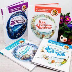 МИФ. Максимально полезные книги для детей. Только наличие