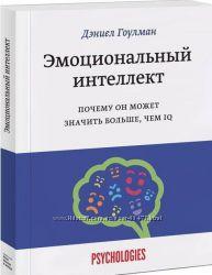 Книги для здравомыслящих взрослых - доктор Комаровский и немного психологии