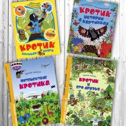 Книги АСТ, Росмен, Детгиз, Эксмо - классика и избранное