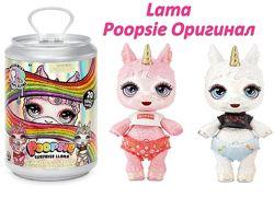 Игрушка Единорог Лама со слаймом в банке Пупси Poopsie Surprise Llama