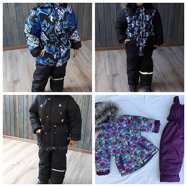 СПзимадеми, костюмы, куртки, трансформеров Esto Малыш395 отзывов заказ от 1