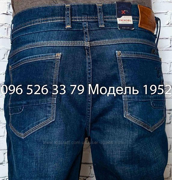 Джинсы Texcel Синие 1952 размер 44, 44