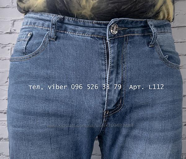 Джинсы Fashion Светло-Синий L112 32, 33, 34, 35, 36, 38, 40.