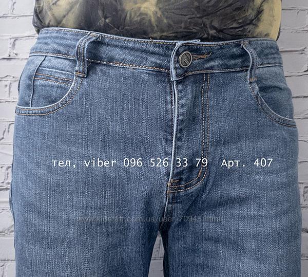 Джинсы Fashion Синий 407 р-ры  33, 34, 36 2 шт, 38