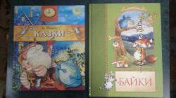 Наши детские книги 2