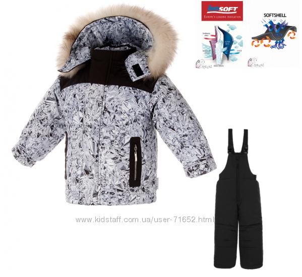 PILGUNI Future куртка и полукомбинезон зима 2017-18. Мальчики 104-116