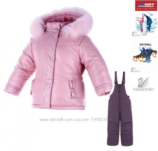 PILGUNI Pastels куртка и полукомбинезон зима 2017-18. Девочки 104-116