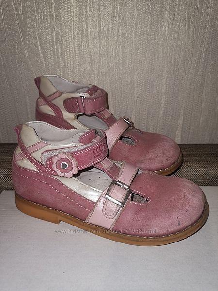 Ортопедические туфли Ecoby.