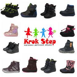 Большой выбор зимней обуви D. D. Step, Ponte20, Floare, Tigina
