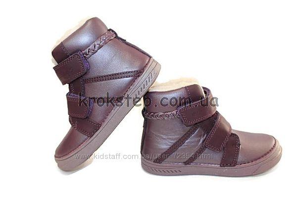 Кожаные зимние ботинки для девочек D. D. Step