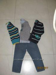 Комплект одежды маленькому мужчине