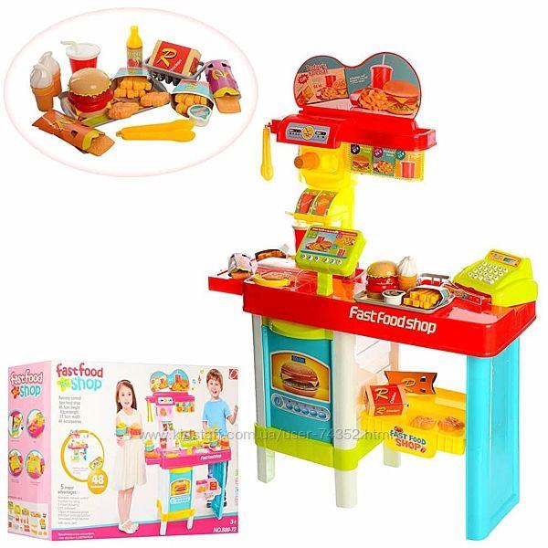 Игровой магазин Fast Food