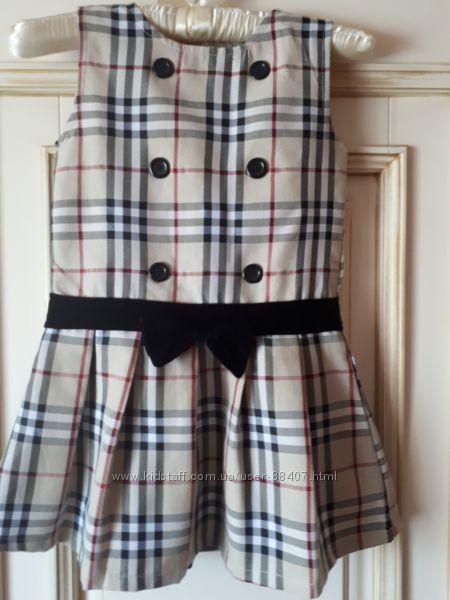 Модные наряды в школу