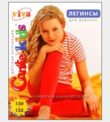 Деми легинсы Conte-kids для девочек, р-р 116-122, 128-134, 140-146, 150-152