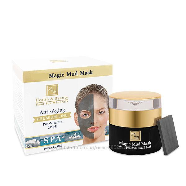 Интенсивная грязевая маска с абсорбирующим камнем Health & Beauty Израиль
