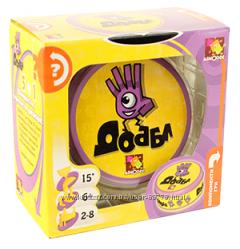 Dobble, Доббл или Spot It- популярная настольная игра
