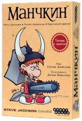 Манчкин- отличная карточная игра, оригинал на рус.