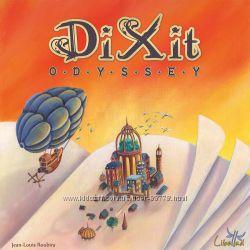 Настольная игра Dixit Odyssey, Диксит Одиссея