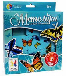 Головоломка Бабочки Butterflies Метелики от Smart Games, настольная игра