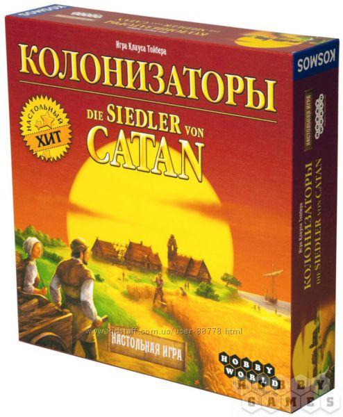 Настольная игра Колонизаторы Catan. Хит всех продаж. Оригинал Hobby World