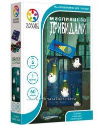 Настольная игра-головоломка Привидения и Охотники, Мисливці за привидами