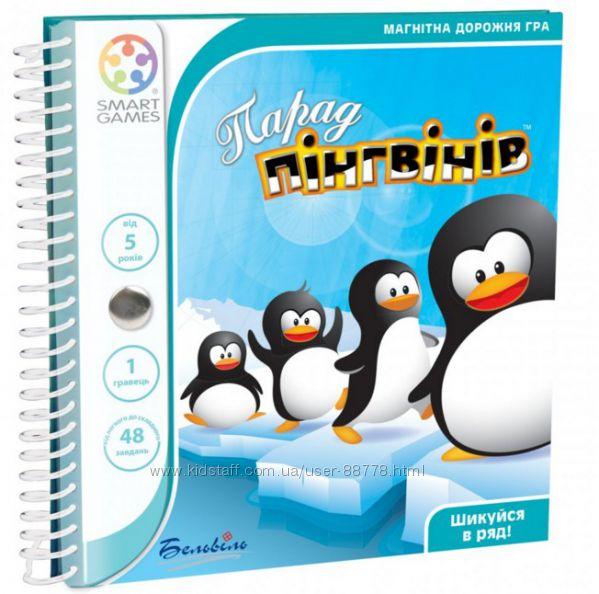 Дорожная магнитная игра Парад Пингвинов от Smart Games