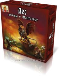 Лес Легенда о Мантикоре- настольная игра для детей, сказка